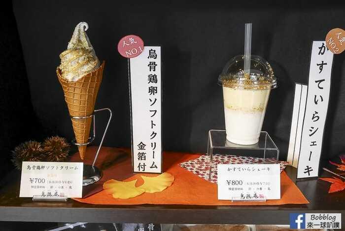 Kanazawa-Ukeian-15