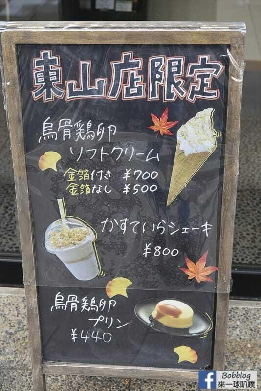 Kanazawa-Ukeian-2
