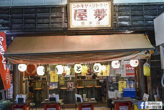 Matsumoto-yumeya-kushiyaki-7
