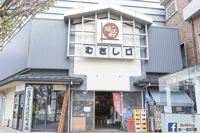 Omicho-Market-21