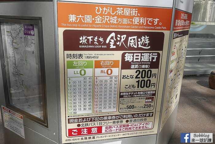Omicho-Market-29