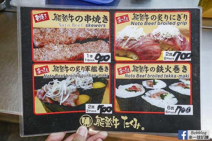 Omicho-Market-44