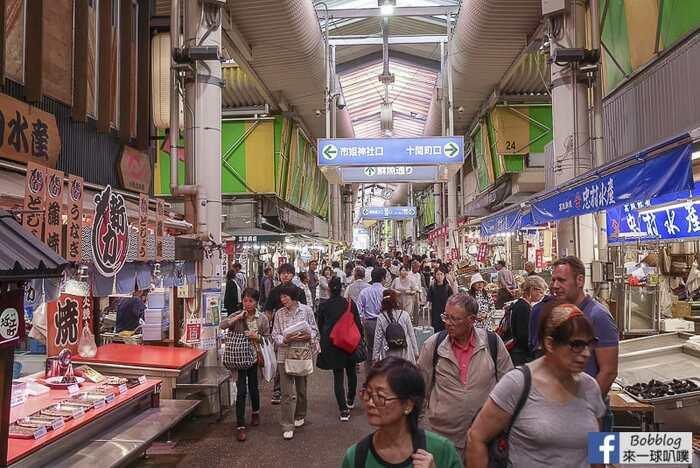 Omicho-Market-53
