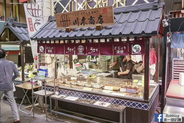 Omicho-Market-56