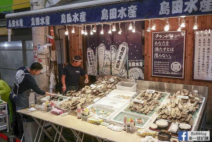 Omicho-Market-61