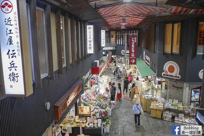Omicho-Market-66