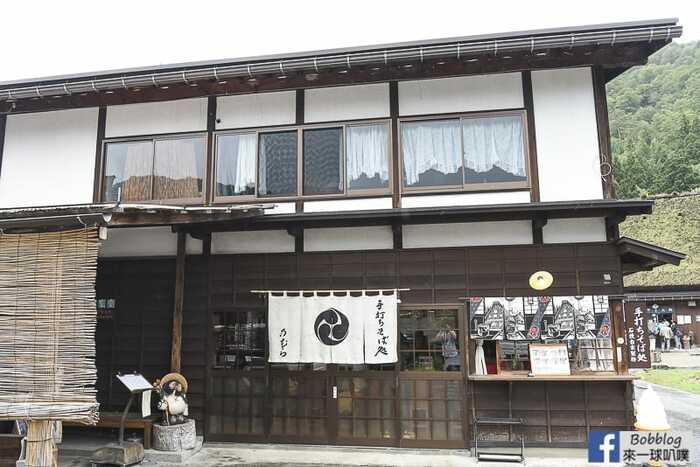 Shirakawa-go-soba-14