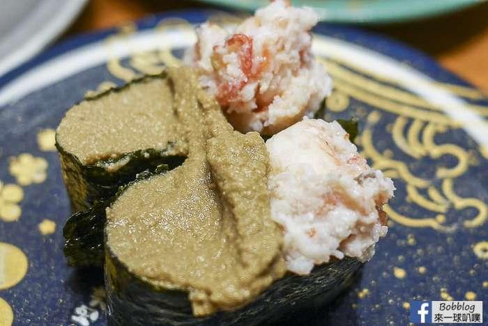 morimori-sushi-kanazawa-36