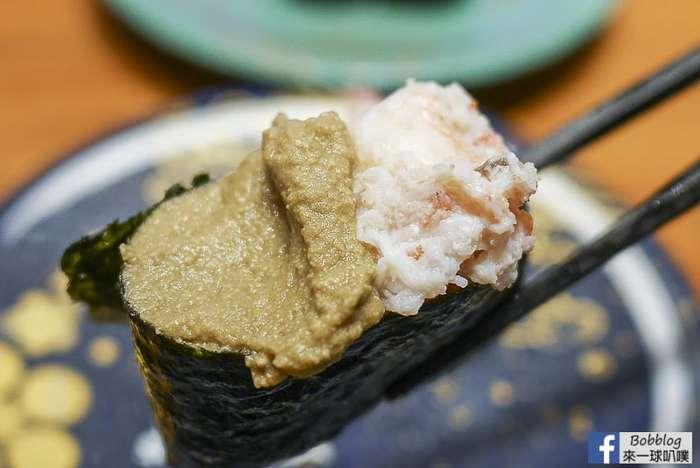 morimori-sushi-kanazawa-39