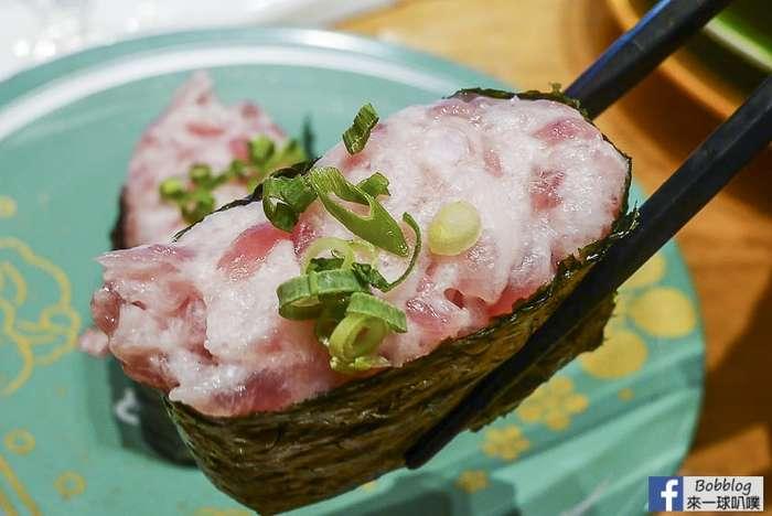 morimori-sushi-kanazawa-44
