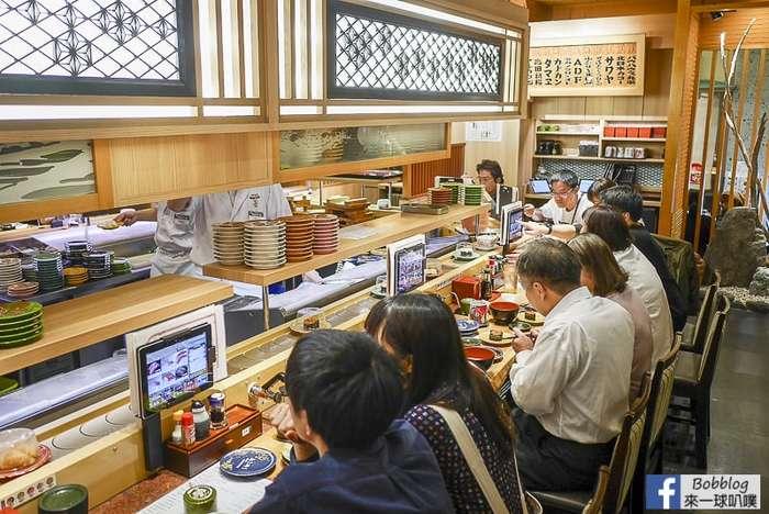 morimori-sushi-kanazawa-8