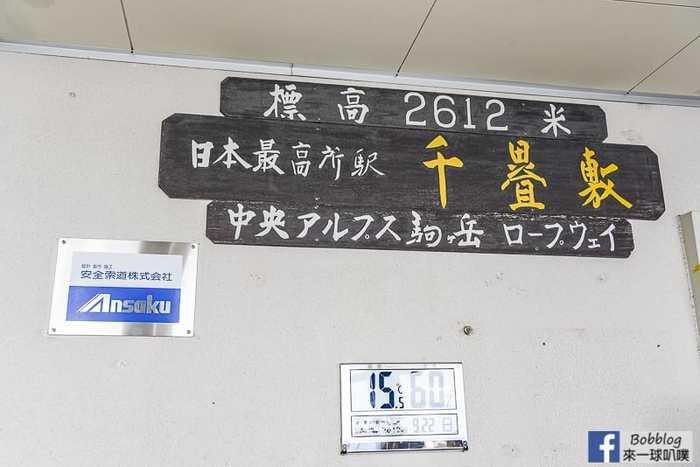 senjojiki-hotel-restaurant-15