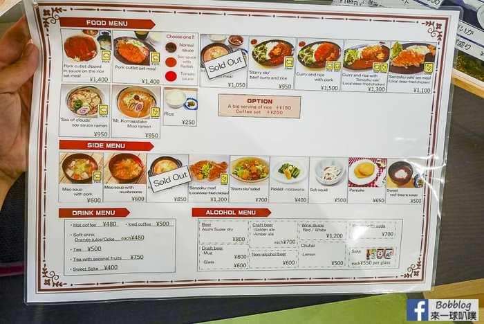 senjojiki-hotel-restaurant-2
