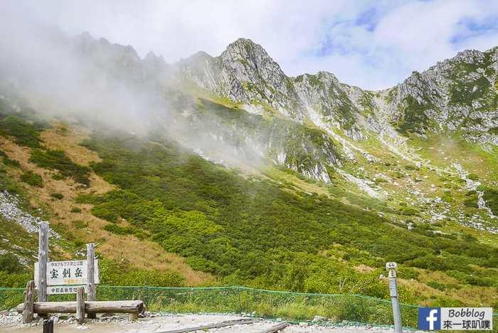 延伸閱讀:長野駒ヶ根市|中央阿爾卑斯駒岳纜車交通方式(到駒ヶ根巴士、白檜平登山巴士)