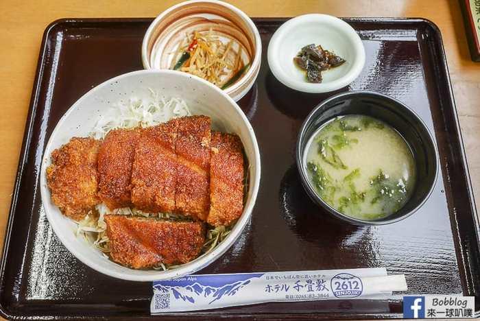 senjojiki-hotel-restaurant-7
