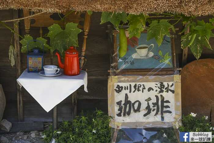 shirakawa-go-ochuudo-34