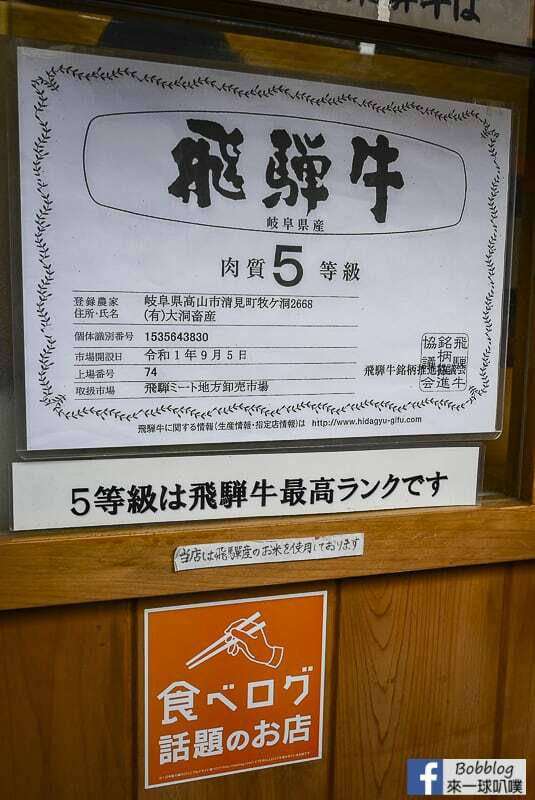 takayama-kotteushi-14