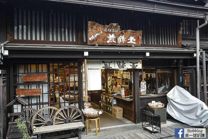 takayama-kotteushi-8