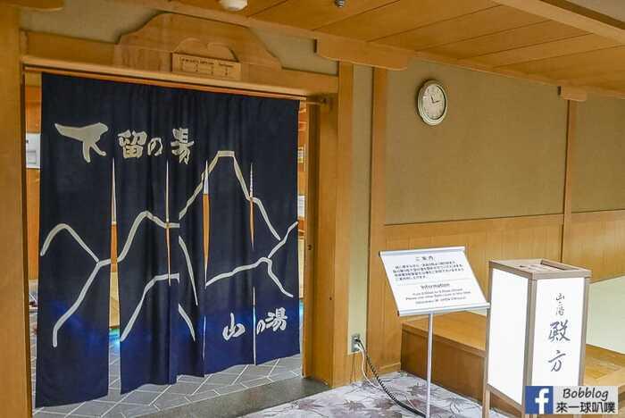 Gero-Onsen-Suimeikan-59