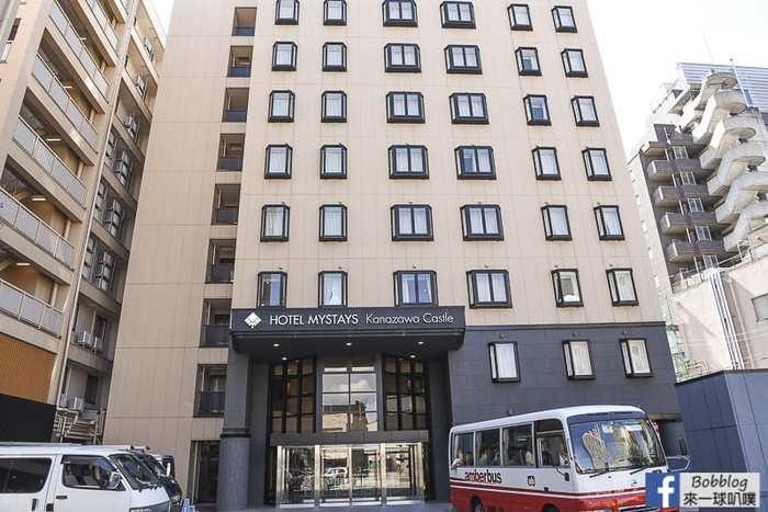 HOTEL-MYSTAYS-Kanazawa-Castle-49