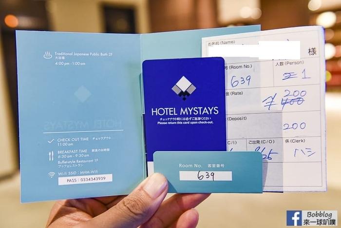 HOTEL-MYSTAYS-Kanazawa-Castle-5
