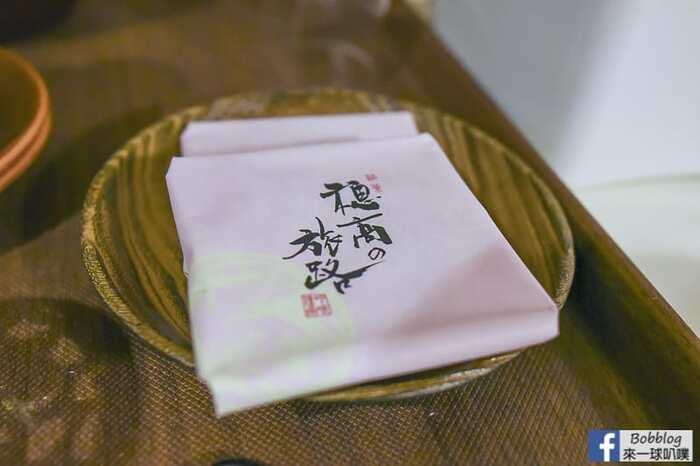 Hodakaso-Sanganoyu-29