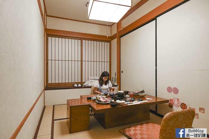 Hodakaso-Sanganoyu-49