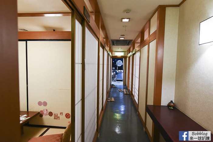 Hodakaso-Sanganoyu-56