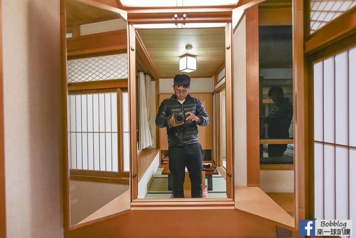 Hodakaso-Sanganoyu-63