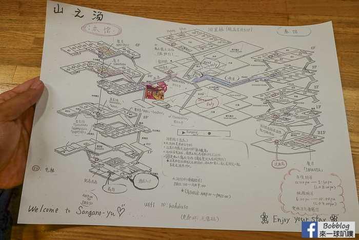 Hodakaso-Sanganoyu-73