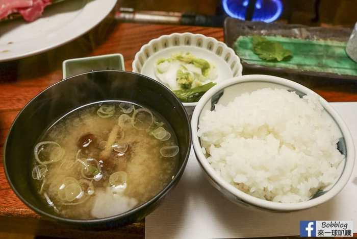 Hodakaso-Sanganoyu-87