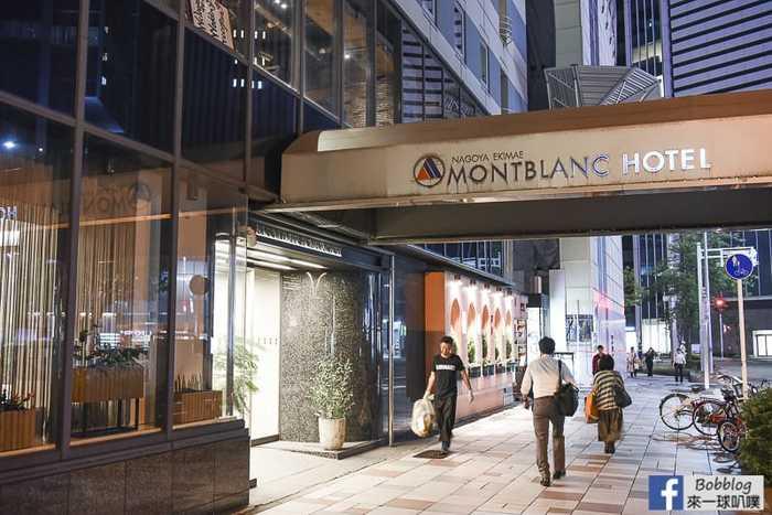 Nagoya-Ekimae-Montblanc-Hotel-3