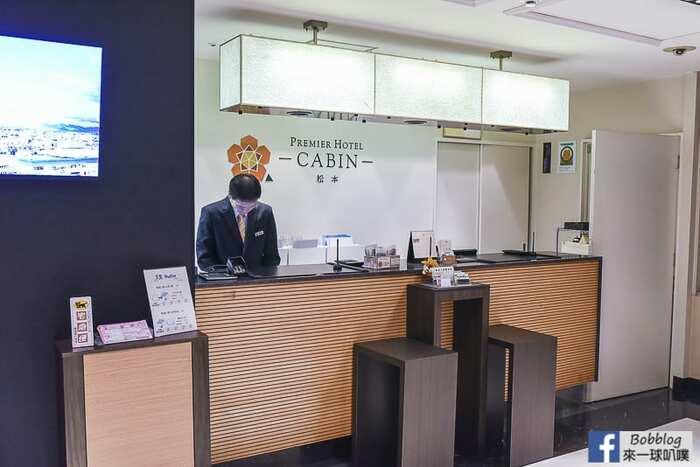Premier-Hotel-Cabin-Matsumoto-15