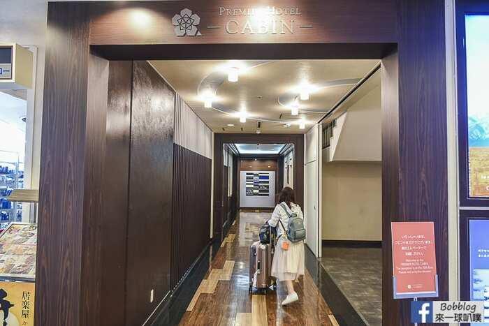 Premier-Hotel-Cabin-Matsumoto-4
