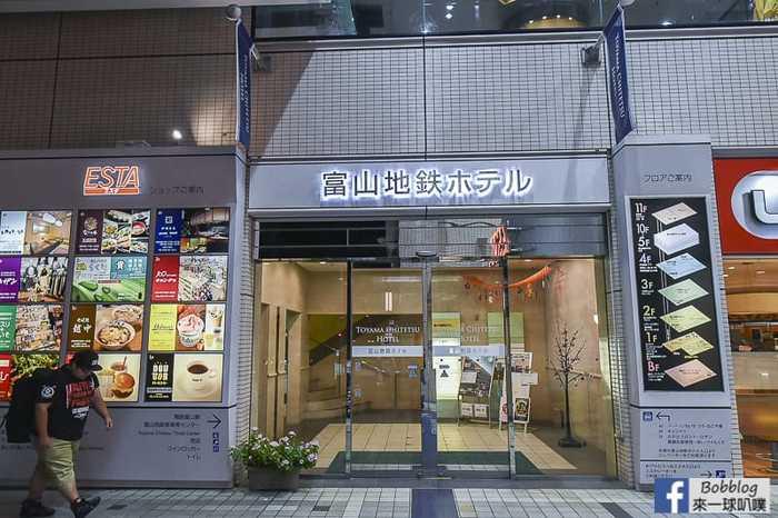 Toyama-Chitetsu-Hotel-10
