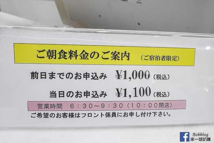 Toyama-Chitetsu-Hotel-2