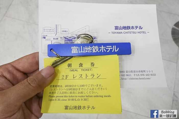 富山車站住宿-富山希泰茨酒店(富山電鐵內,方便到黑部立山)