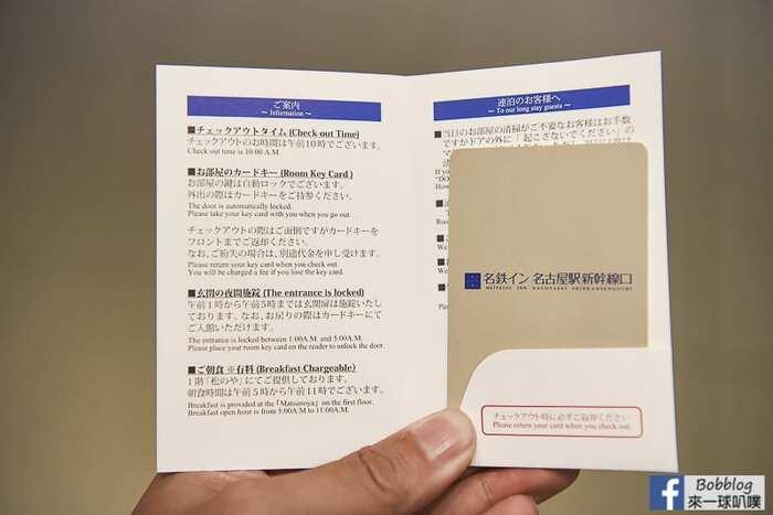 Toyoko-Inn-Toyama-eki-Shinkansen-guchi-9