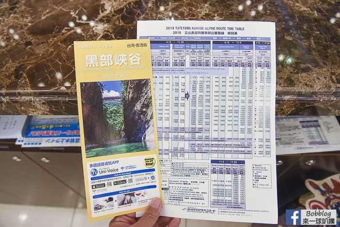 Toyoko-Inn-Toyama-eki-Shinkansen-guchi-2