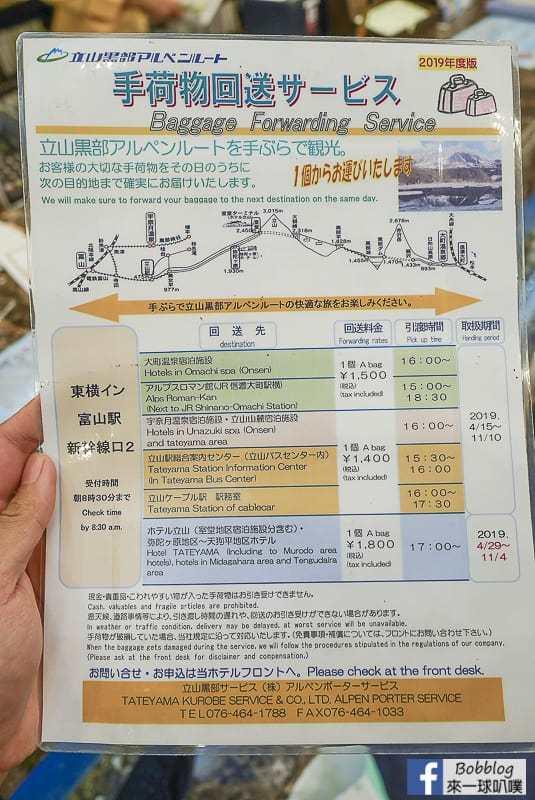Toyoko-Inn-Toyama-eki-Shinkansen-guchi-38