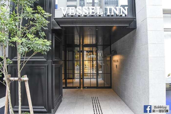 Vessel-Inn-Sakae-Ekimae-13