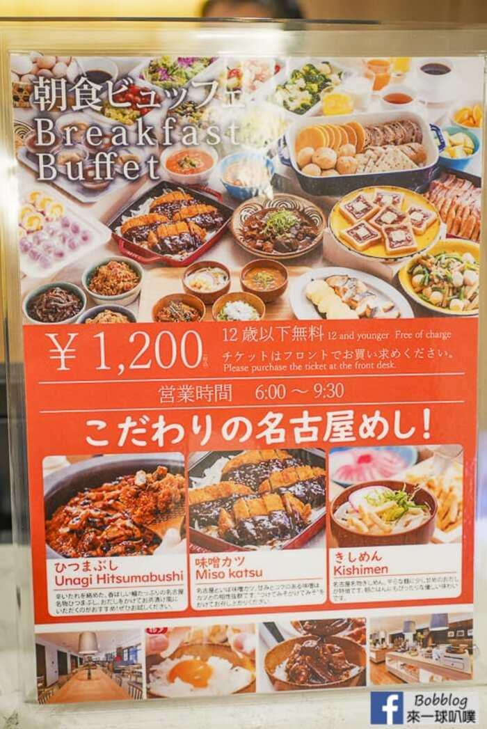 Vessel-Inn-Sakae-Ekimae
