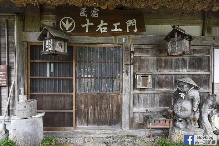 shirakawa-go-ryokan-jyuemon-4