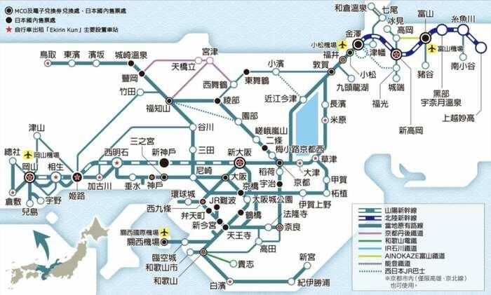 Hokuriku Shinkansen12