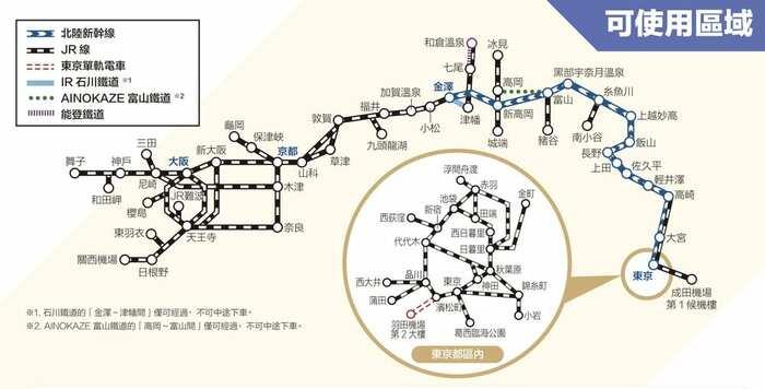 Hokuriku Shinkansen5