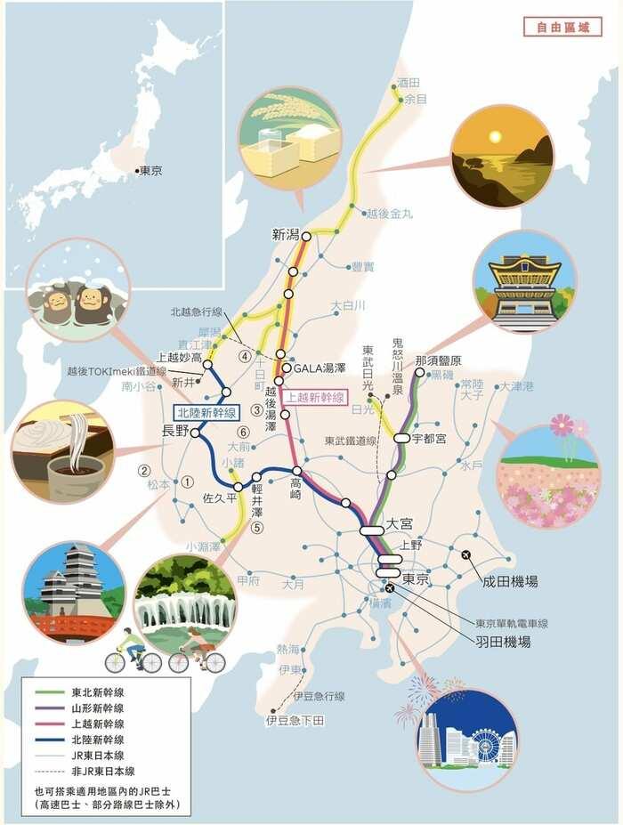 Hokuriku Shinkansen6