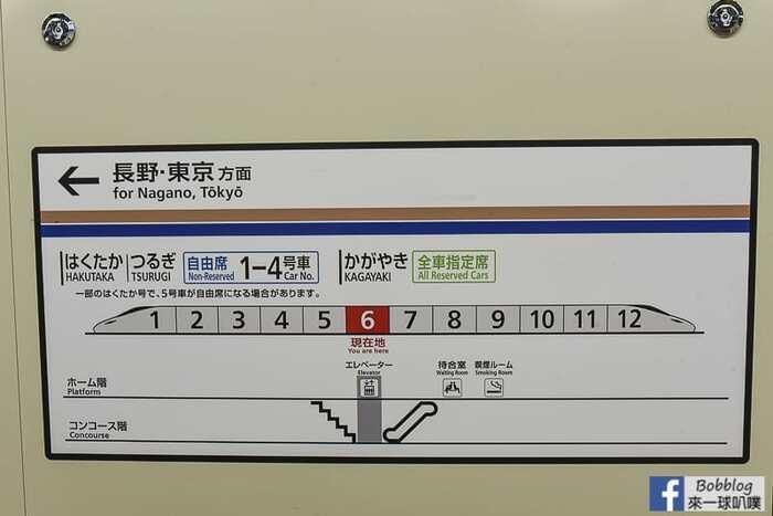 Kanazawa to toyama shinkansen 11