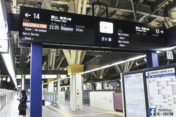 Kanazawa to toyama shinkansen 14