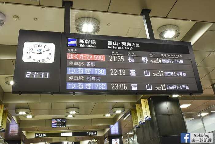 Kanazawa to toyama shinkansen 8