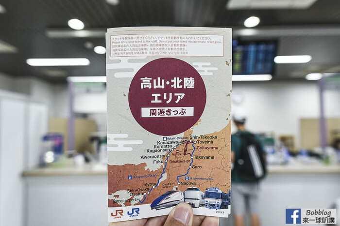 北陸新幹線-金澤到富山新幹線,富山到金澤新幹線交通
